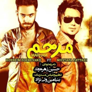 آهنگ جدید مصطفی فتاحی و حسین زهره وند بنام مرحم