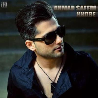 آهنگ جدید احمد سعیدی بنام خوبه