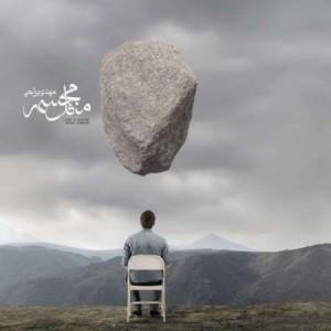 کد پیشواز ایرانسل آلبوم مثل مجسمه مهدی یراحی