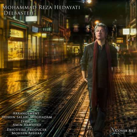 آهنگ جدید محمدرضا هدایتی بنام دلبسته