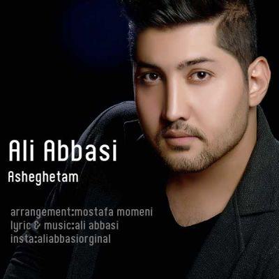 آهنگ جدید علی عباسی بنام عاشقتم